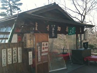 京都をブラモリ_f0181924_15484672.jpg