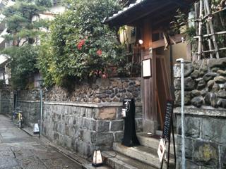 京都をブラモリ_f0181924_15505156.jpg
