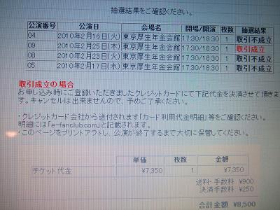 b0046527_21263252.jpg