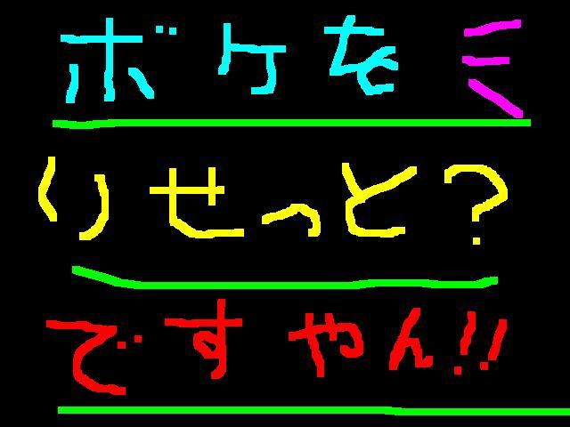 f0056935_1749217.jpg