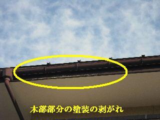 f0031037_18353743.jpg