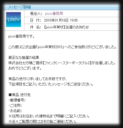 b0002644_2249399.jpg