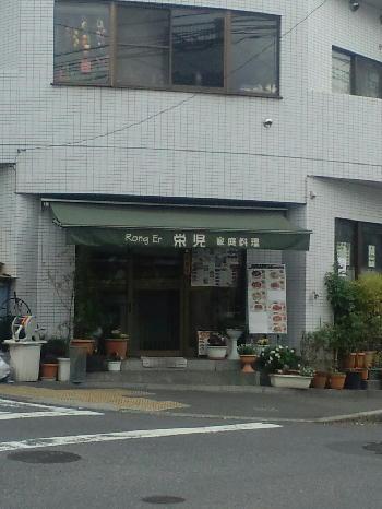 f0095746_20124559.jpg