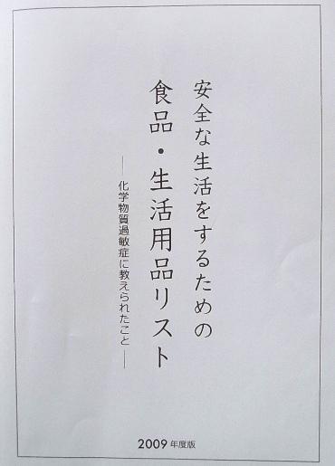 f0176752_1374276.jpg