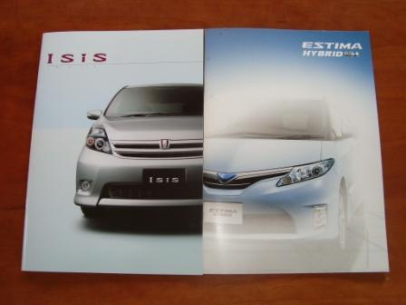 車の買い換え_d0152765_15541774.jpg