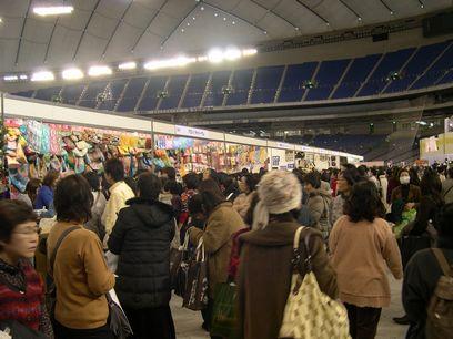 東京ドーム レポート_c0121969_1255749.jpg