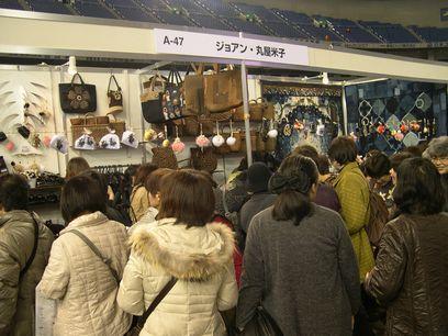 東京ドーム レポート_c0121969_125931.jpg