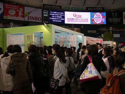 東京ドーム レポート_c0121969_1262415.jpg
