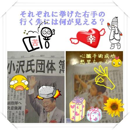 f0175279_1021354.jpg