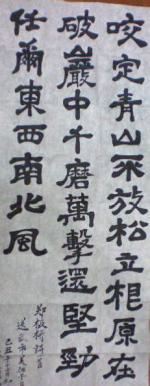 北京、形意拳師姐のアドバイス。。。_f0007580_23161759.jpg