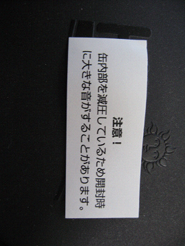c0128388_20494392.jpg