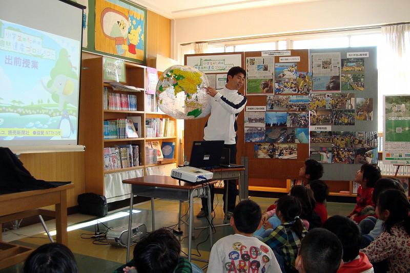 小学生のための世界自然遺産プロジェクト_d0073005_16502323.jpg