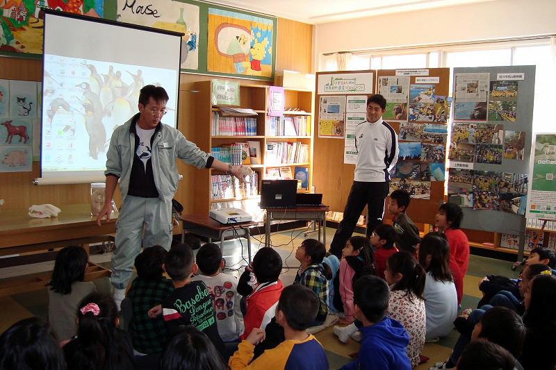 小学生のための世界自然遺産プロジェクト_d0073005_16512155.jpg