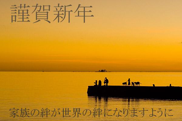 42: ランギロア島の西村雅春氏_b0173807_17471935.jpg