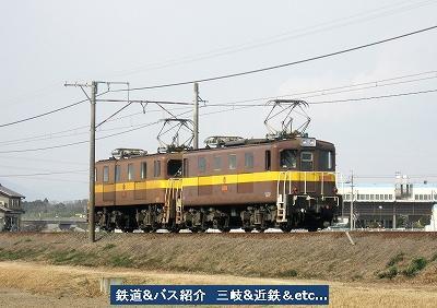 VOL,1280 『三岐鉄道 502列車』_e0040714_23214579.jpg