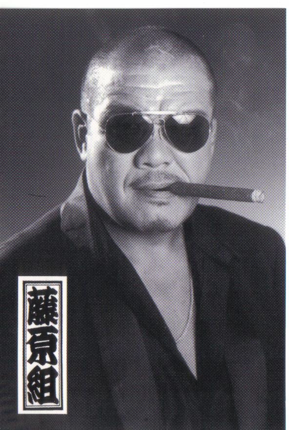 大阪の社長さん。_f0170915_1525483.jpg