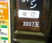 b0020017_1295863.jpg