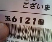 b0020017_1401212.jpg