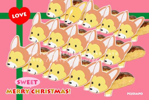 2009年小夏ちゃんクリスマスカード_d0102523_032794.jpg