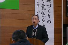 福島大学による地域づくりフォーラム_d0003224_18183913.jpg