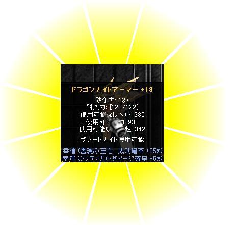 c0138727_13564051.jpg