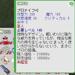 c0051934_22301374.jpg