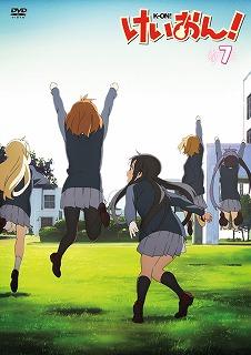 TVアニメ「けいおん!」Blu-ray Disc & DVD 第7巻:2010年1月20日同時発売!!_e0025035_141618.jpg