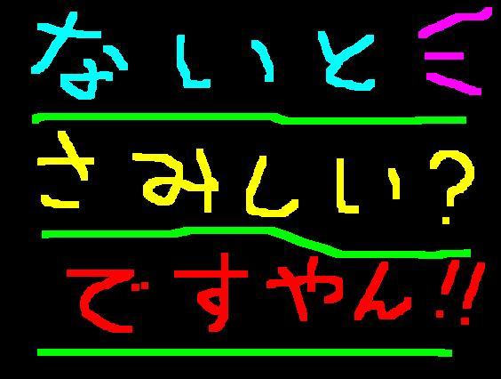 f0056935_1755389.jpg