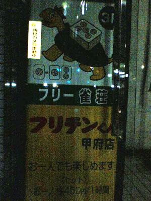 b0102637_0594988.jpg