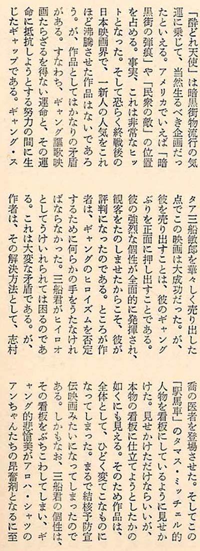 双葉十三郎没す_f0147840_082768.jpg