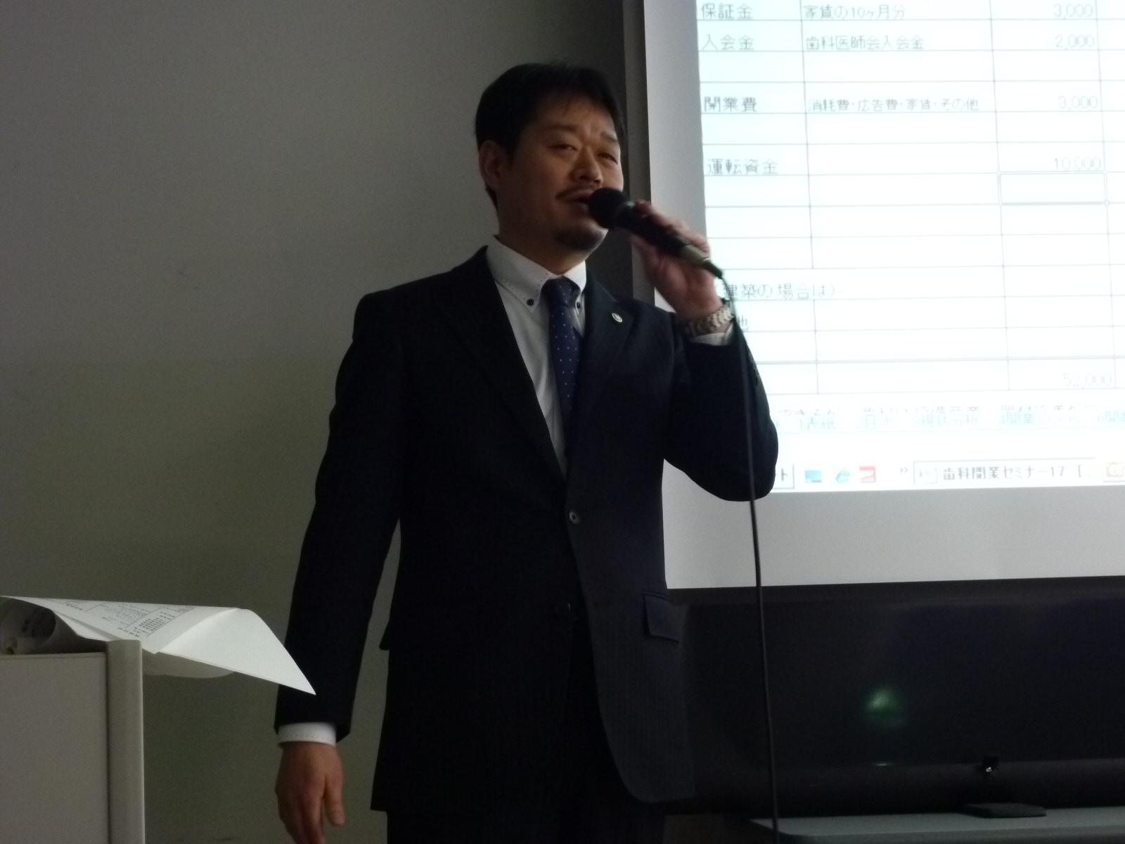 歯科開業セミナー in東京_c0071847_12594780.jpg
