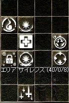 e0174950_16593030.jpg