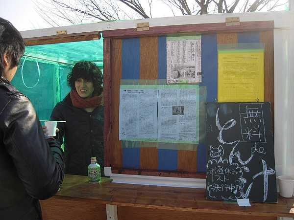 京都精華大学の3年でくび問題_e0122952_13522553.jpg