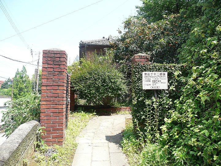 長崎市旧居留地私学歴史資料館(東山手十二番館)_c0112559_11132565.jpg