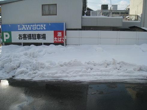いざ!福井へ!_b0161661_2122105.jpg