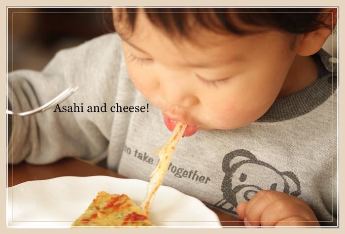 体も喜ぶ、しあわせ米粉でもっちり野菜ピザ♪_b0165178_8331578.jpg