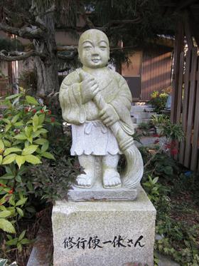近江湖南  <第17番  金胎寺 こんたいじ>_a0045381_8173066.jpg