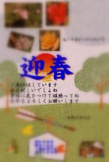 b0169292_9313585.jpg
