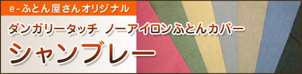 d0063392_2012439.jpg