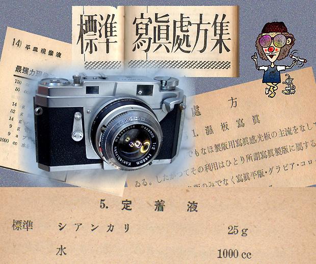 a0141004_106029.jpg