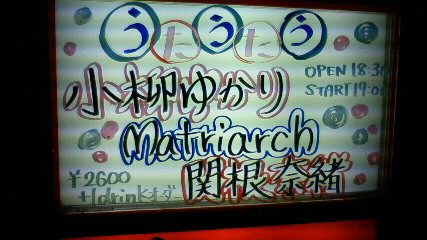 2010年歌い初め☆☆_f0128409_1232226.jpg