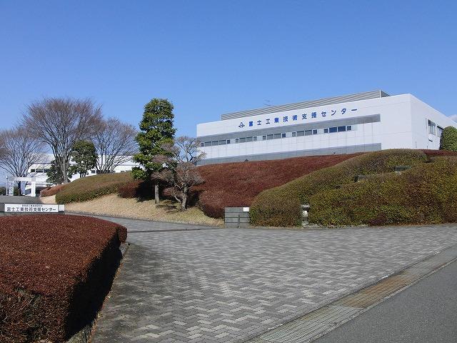 県の技術研究支援機関 富士工業技術支援センター_f0141310_2223581.jpg
