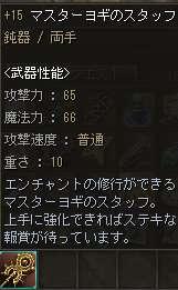 b0062614_142153.jpg