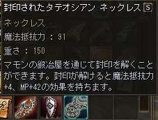 b0062614_1432216.jpg