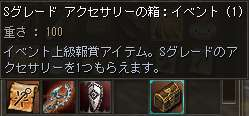 b0062614_143781.jpg