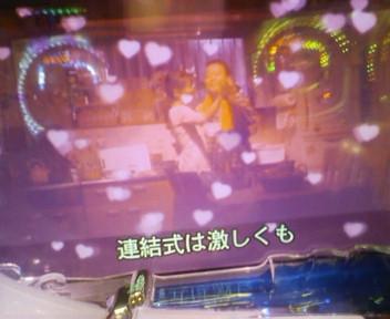 b0020017_1531475.jpg