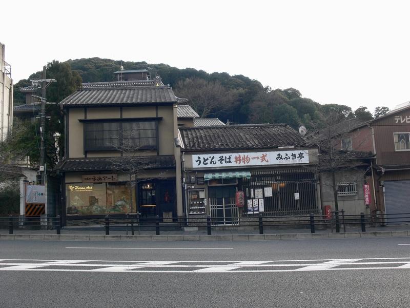 「京都・冬の旅・三条通り白川辺りの風景」_d0133024_1042343.jpg