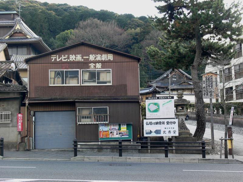 「京都・冬の旅・三条通り白川辺りの風景」_d0133024_105149.jpg