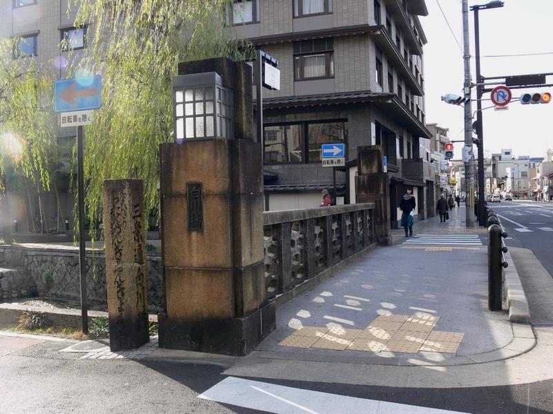 「京都・冬の旅・三条通り白川辺りの風景」_d0133024_1073392.jpg