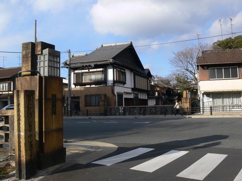 「京都・冬の旅・三条通り白川辺りの風景」_d0133024_109392.jpg